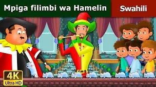 Mpiga filimbi wa Hamelin | Hadithi za Kiswahili | Katuni za Kiswahili | Swahili Fairy Tales