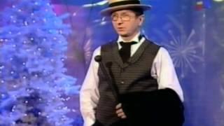 Horațiu Mălăele Revelion 2004