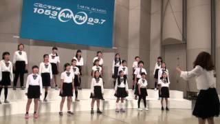 名古屋市立千代田橋小学校 地球星歌 ~笑顔のために~ 作詞・作曲:ミマス 編曲:富澤裕