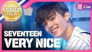 showchampion ep 193 seventeen very nice