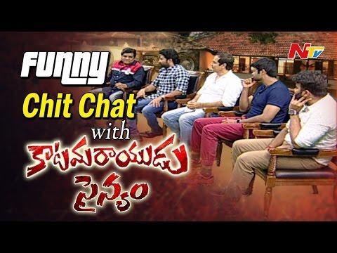 Pawan Kalyan's Katamarayudu Team Funny Chit Chat || Ali || Shiva Balaji || Dolly