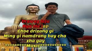MING GI NAMDRANG by Sonam Wangdi /The Voice of Bhutan Season 1
