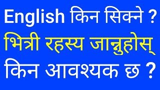 Why it is Important To Learn English Language || What are The Reasons ? [In Nepali]