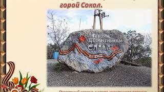 Памятники героям Великой Отечественной войны в Крыму