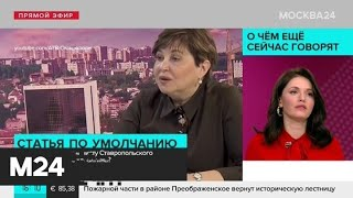 СК возбудил дело против главного инфекциониста Ставрополья за нарушение карантина - Москва 24