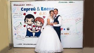 E&S 06.10.17 Свадебная-Марсель (финальный клип)