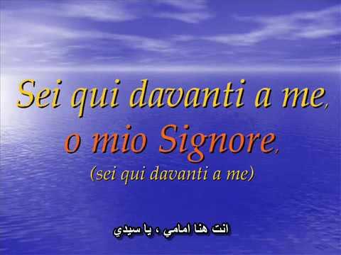 Adoro Te, o mio Signore   ترنيمه ايطاليه مترجمه