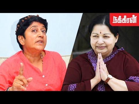 ஜெ. மரணம் கொலைதான் ? Jayalalitha's friend Geetha Exclusive Interview