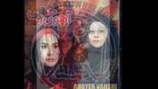 عروس شوشتری خواننده ملیحه سعیدی.wmv