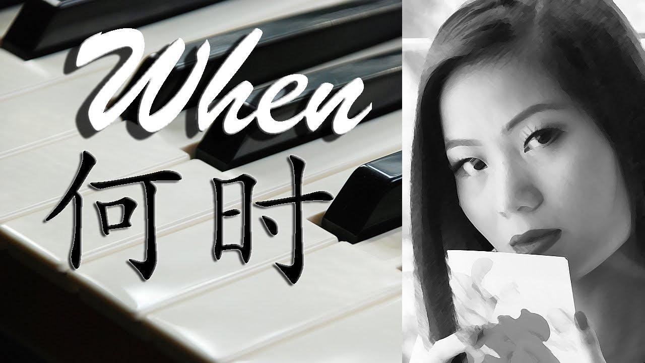 Chinese Girls Making Love