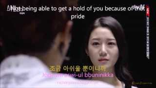 Video On Rainy Days - Lee Ki Kwang Ver. (20 Years Old Movie) Rom|Han|Eng download MP3, 3GP, MP4, WEBM, AVI, FLV Maret 2018