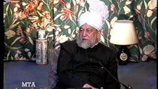 Urdu Tarjamatul Quran Class #18, Al-Baqarah verses 159 to 163