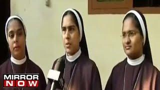 Kottayam Nuns Seek For Justice Against Jalandhar Bishop Franco Mulakkal  | EXCLUSIVE