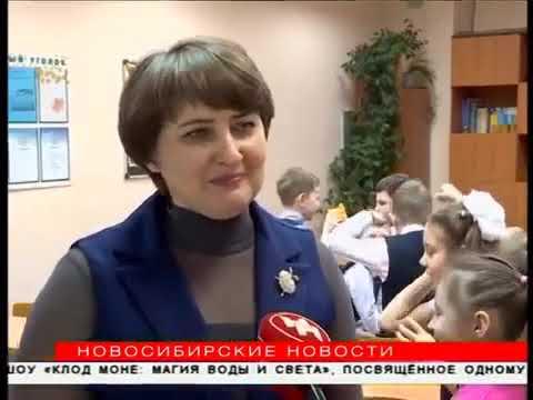 Усольцев Егор