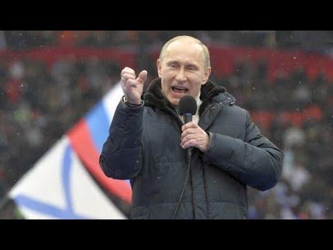 Крым. Путь на