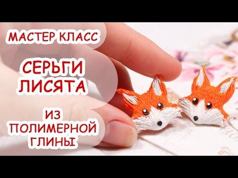 Уланов Олег Владимирович Ано 2