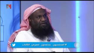 الحلقة 6  #هاش_خليجي مع عادل الكلباني -- DMTV