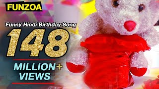 Gambar cover Funny Hindi Birthday Song - Funzoa Mimi Teddy | Perfect Song For Your Friends & Family