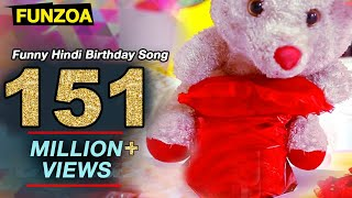 Funny Hindi Birthday Song - Funzoa Mimi Teddy