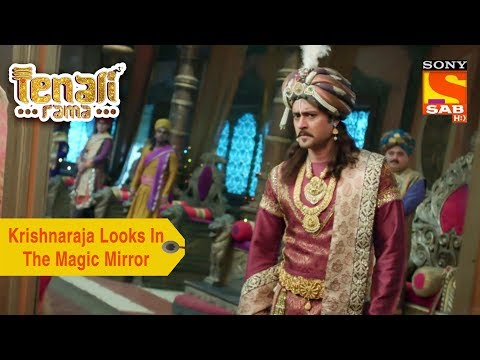 Your Favorite Character | Krishnaraja Looks In The Magic Mirror | Tenali Rama
