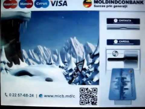 MICB ATM Welcome screen Christmas design: 3D video animation via Flash . Release on Wincor