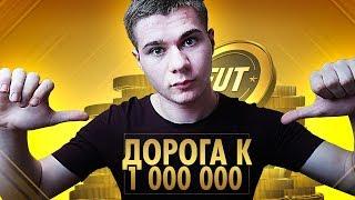 FIFA 14 Ultimate Team программа для накрутки монет