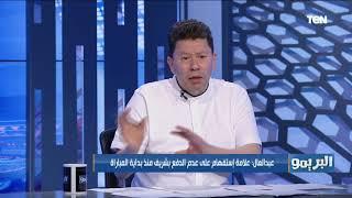 """رضا عبد العال: موسيماني """"خلص"""" على كهربا وأجايي مع النادي الأهلي"""