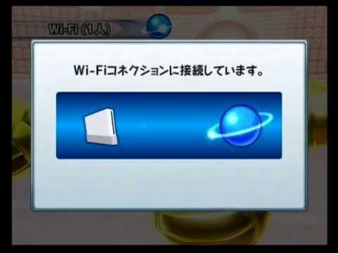 Driver mode 255 flash status error code