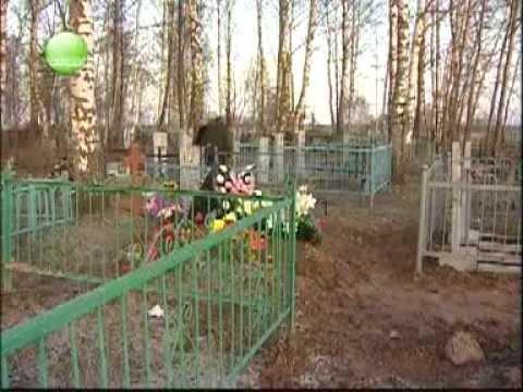 убийства Савино Ивановской области