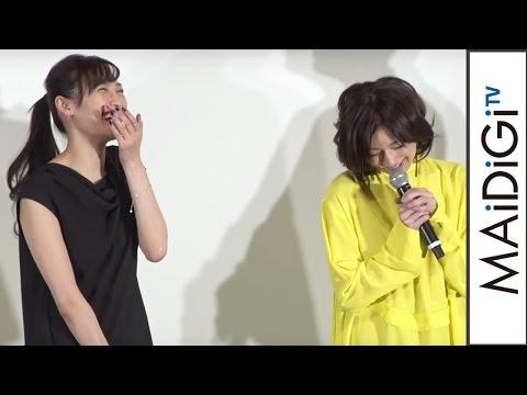 高岡早紀、大政絢のすっぴん対策に「感心するばかり」 映画「コスメティックウォーズ」初日舞台あいさつ2