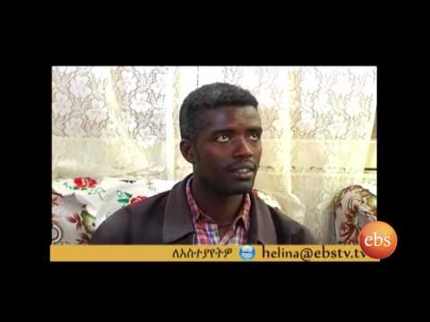 Interview With Humanitarian Ato. Melese Ayele - Who's Who | Talk Show