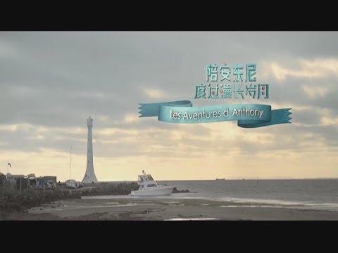Sleep Alone-Eason Chan(陈奕迅) 中英字幕 Sparksfly制