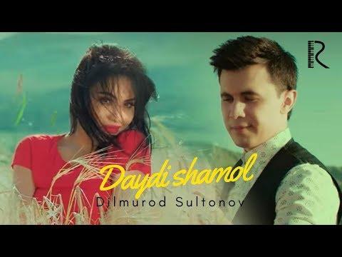 Dilmurod Sultonov - Daydi shamol | Дилмурод Султонов - Дайди шамол