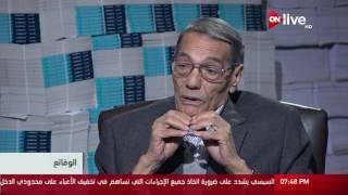 بالفيديو.. صلاح عيسى: فكرة الأحزاب السياسية نشأت من الجرائد