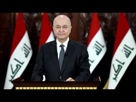 الرئيس العراقي برهم صالح يكشف عن استضافة بلاده للقاءات سعودية إيرانية -أكثر من مرة-  - نشر قبل 7 ساعة