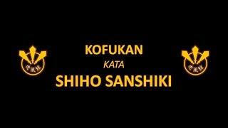 Kata: Shiho Sanshiki