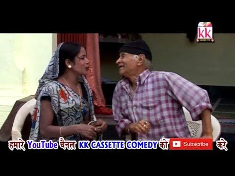 Sevak Ram | (Scene -6 | CG COMEDY | ALKARHA KATHI  | Chhattisgarhi Natak | Hd Video 2019
