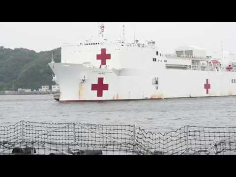 DFN:USNS Mercy Arrives in Yokosuka, Japan (B-roll2), YOKOSUKA, JAPAN, 06.10.2018