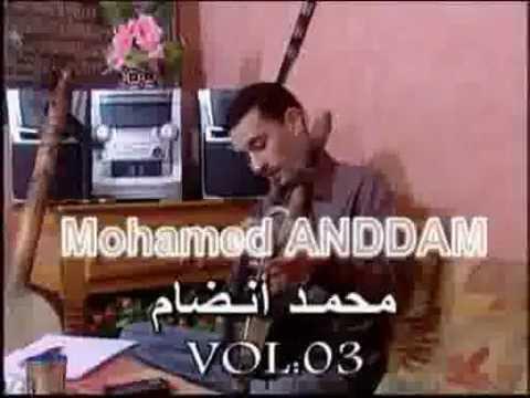 mohamed anddam 2012