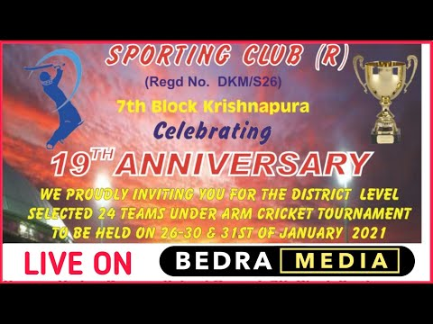 SPORTING CLUB (R ) TROPHY 2021 || 19 ANNIVERSARY || KRISHNAPURA MANGLORE || DAY 1