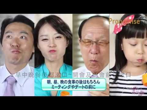 Propolinse日本蜂胶漱口水介绍 马来西亚客户可购买