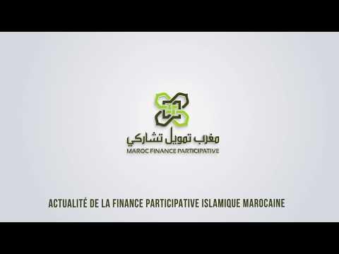 MAROC FINANCE PARTICIPATIVE    : L'ACTUALITÉ DE LA FINANCE PARTICIPATIVE ISLAMIQUE MAROCAINE