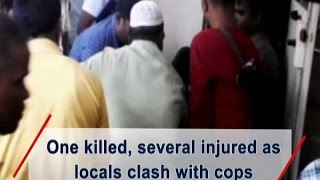 One killed, several injured as locals clash with cops - ANI News