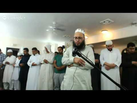 Ramadhan 2014 / 1435 Taraweeh Day 29 - From Ayrshire Central Masjid - Scotland - United Kingdom