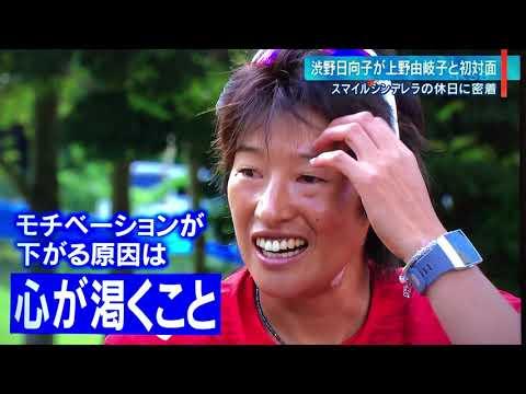 渋野日向子と上野由岐子