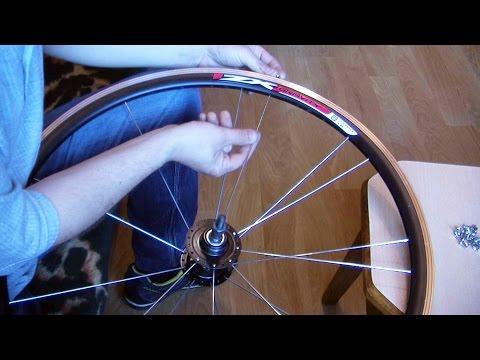 Как заспицевать, спицевать, вставлять, набрать, заменить, спицы на колесе велосипеда на 36 спиц