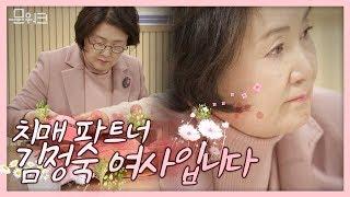 온 마음을 다한 시간, 김정숙 여사 종로구 치매안심센터 방문 풀스토리