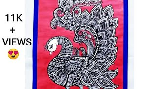 Madhubani art Indian Peacock