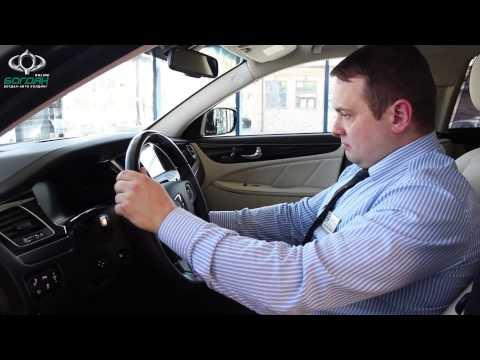 Hyundai Equus Limousine. Ексклюзивно в Україні