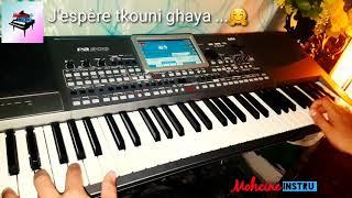 J'espère tkouni ghaya - 2018 - موسيقى صامتة